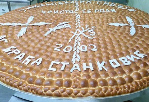 unija pekara božićna česnica
