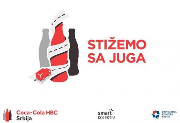 koka kola hbc stizemo sa juga reklama