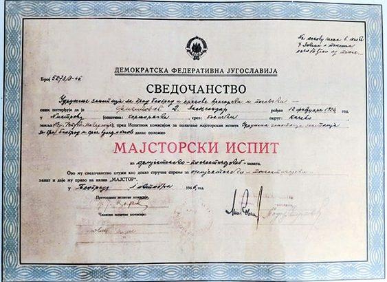pekara kuvani djevrek sertifikat